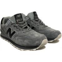 Кроссовки New Balance 574 Classic темно-серые