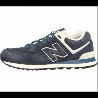 Кроссовки New Balance 574 Classic Сине-белые кожаные